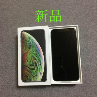 iPhone - 新品 iPhone XS Max 256GB SIMフリー 保証付き