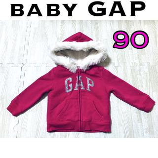 ベビーギャップ(babyGAP)のbaby GAP  パーカー モコモコ 90(ジャケット/上着)