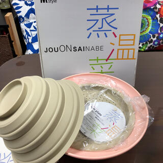 新品◆あったか鍋◆タジン鍋◆Mサイズ◆土鍋◆日本製土鍋◆3・4人用(鍋/フライパン)