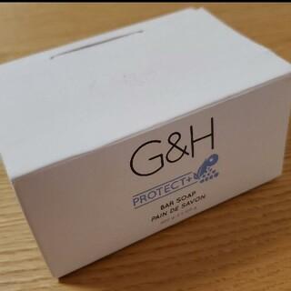 Amway - アムウェイ G&H プロテクト+バーソープ 100g×4個セット