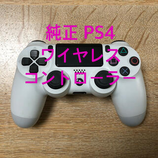 PlayStation4 - ps4ワイヤレスコントローラー純正