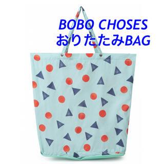 bobo chose - BOBO CHOSES ボボ バッグ こどもビームス   fith