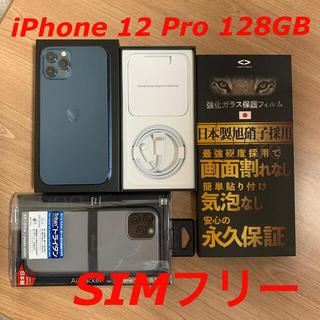 iPhone - iPhone 12 Pro SIMフリー 128GB パシフィックブルー
