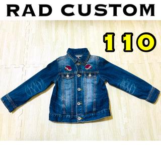 ラッドカスタム(RAD CUSTOM)のRAD CUSTOM   ジージャン ジャケット 110(ジャケット/上着)