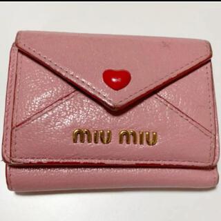 miumiu - MIUMIU MADRAS LOVE HEART MINI WALLET