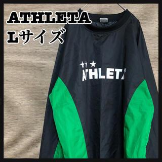 ATHLETA - 【アスレタ】ピステ スポーツウェア シャカシャカ 長袖 サッカー フットサル22