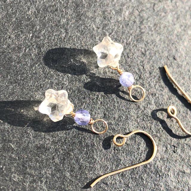 14kgf  小さな星のクリスタルとタンザナイト ピアス イヤリング ハンドメイドのアクセサリー(ピアス)の商品写真