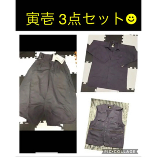 寅壱 - 寅壱 ニッカパンツ 3点セット