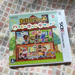 pink27様専用 どうぶつの森 ハッピーホームデザイナー 3DS(携帯用ゲームソフト)