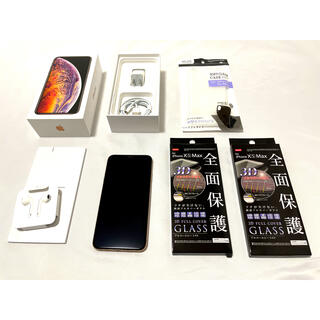 iPhone - iPhone Xs Max 256GB ゴールド 中古品