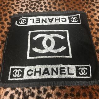 シャネル(CHANEL)の土日限定値下げ‼️  シャネルハンドタオル(タオル/バス用品)
