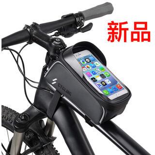 自転車トップチューブバッグ 防水 大容量 6.5インチスマホ対応(バッグ)