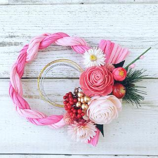 しめ縄、お正月飾り、ハンドメイド、しめ飾り、お正月リース、昭和レトロ雑貨、花