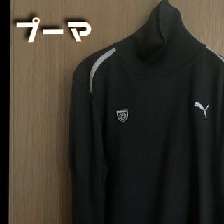 プーマ(PUMA)の《劇アレ》タートルネック プ-マスポーツゴルフ&出会い用に(ウエア)