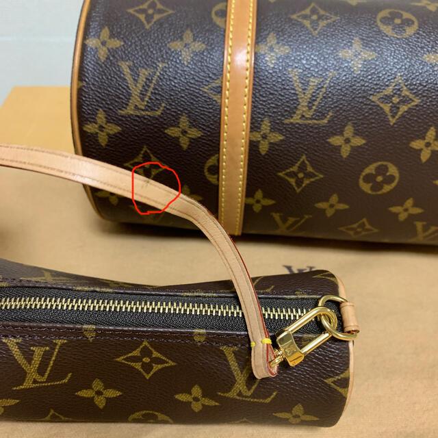 LOUIS VUITTON(ルイヴィトン)のルイヴィトン モノグラム パピヨン ハンドバッグ レディースのバッグ(ハンドバッグ)の商品写真