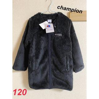 Champion - 新品 キッズ チャンピオン ボアフリースロングカーディガン 120