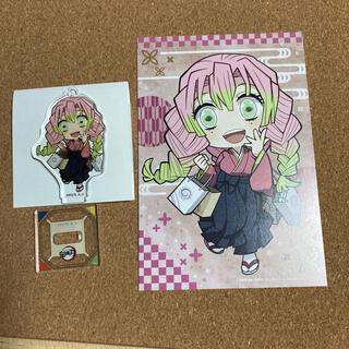 鬼滅の刃 丸井百貨店 コラボ(キャラクターグッズ)
