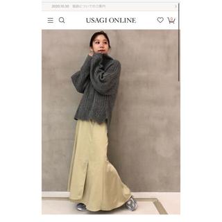 emmi atelier - emmi リブニットサテンスカート