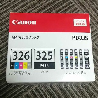 Canon - Canon BCI-326+325/6MP