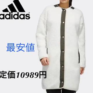 adidas - 新品 adidas アディダス レディース ボア ロングコート