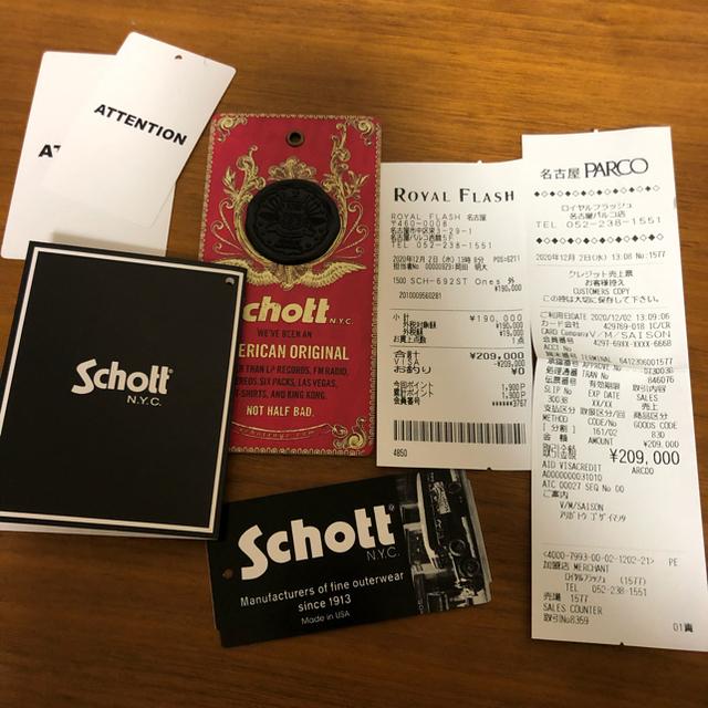 schott(ショット)の希少サイズ3 セントマイケル レザージャケット メンズのジャケット/アウター(レザージャケット)の商品写真