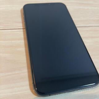 Apple - iPhone Xs Space Gray 64 GB au