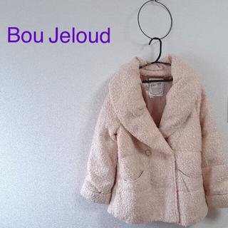 ブージュルード(Bou Jeloud)の ⭐︎Bou Jeloud コート ジャケット ツイード調 中綿  冬アウター(ダウンジャケット)