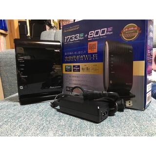NEC - NEC WG2600HP
