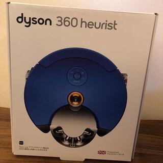 Dyson - ダイソン ロボットクリーナー dyson RB02 BN