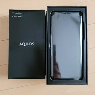 アクオス(AQUOS)の未使用 SIMフリー AQUOS zero2(スマートフォン本体)