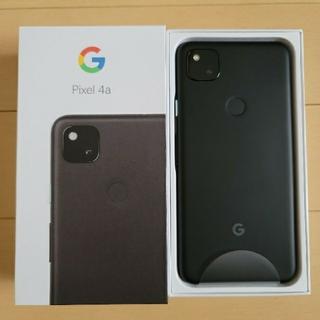 アンドロイド(ANDROID)の未使用品 SIMフリー Pixel 4a 128GB ブラック(スマートフォン本体)