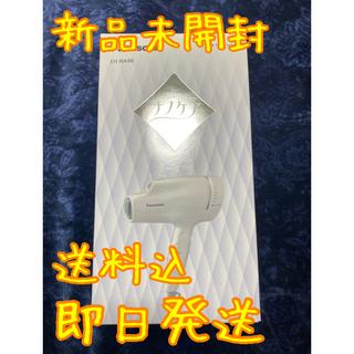 Panasonic - Panasonic ナノケアEH-NA9Bヘアドライヤー白ホワイト