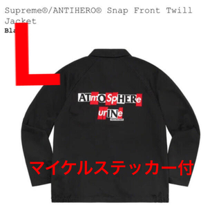 Supreme - 【L】ANTIHERO® Snap Front Twill Jacket