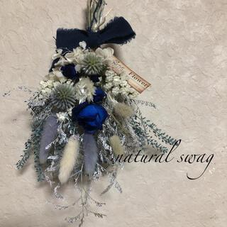 ♡専用No.210 white*blue ドライフラワースワッグ♡(ドライフラワー)