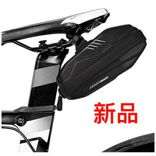 0.8L防水EVA 自転車用 サドルバッグ 防水 (バッグ)