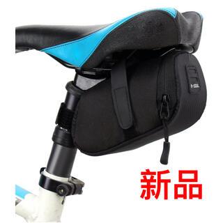 自転車サドルバッグ 取り付け簡単 防水(バッグ)