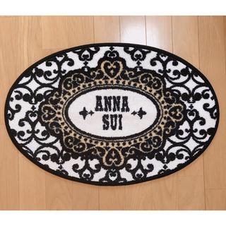 アナスイ(ANNA SUI)の値下げ❣️ANNA SUI バスマット(玄関マット)
