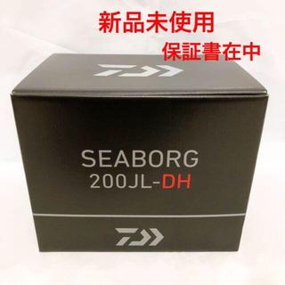 ダイワ(DAIWA)の【shino様】ダイワ リール 20シーボーグ 200JL-DH(左)電動リール(リール)