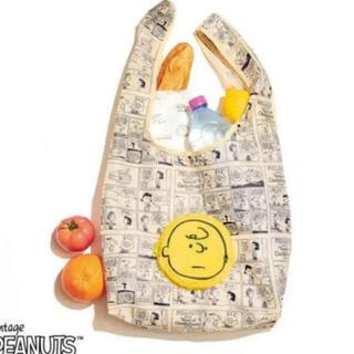 宝島社 - mini  1月号 peanuts オリジナルチャーリーブラウン洗えるエコバッグ