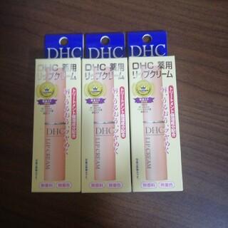 DHC - DHC 薬用リップクリーム(1.5g)3個セット