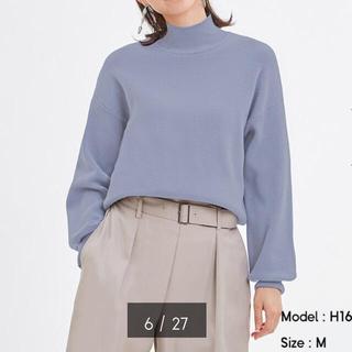 GU - スウェットライク ハイネックセーター