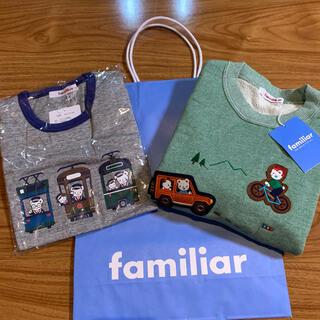 familiar - 新品タグ付き 現行品 人気 ファミちゃん柄 トレーナー 長袖Tシャツ