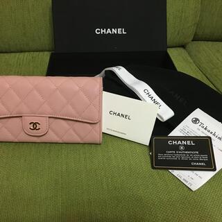 CHANEL - CHANEL 長財布 ピンク