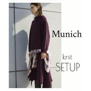 SCOT CLUB - Munich イレギュラーヘム ニット セットアップ