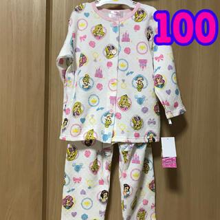 Disney - ☆新品未使用☆ ディズニー プリンセス  長袖 キルトパジャマ 100