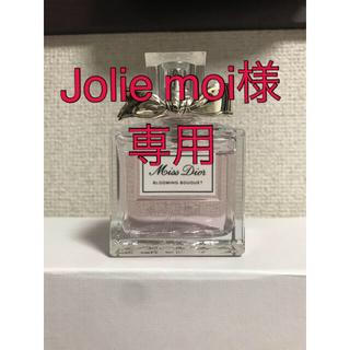 Dior - ミス ディオール ブルーミング ブーケ オードゥトワレ 50ml