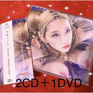 COVERS -WOMAN & MAN-(初回生産限定盤)1度PC再生 美品