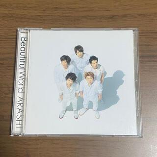嵐 - 嵐 Beautiful World セブンネット限定盤