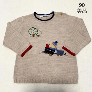 familiar - 【美品】familiar ニットセーター 90 ファミリア 旧タグ