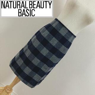ナチュラルビューティーベーシック(NATURAL BEAUTY BASIC)のNATURAL BEAUTY BASIC チェック柄スカート ネイビー(ひざ丈スカート)